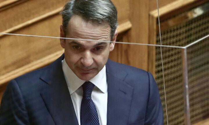 Διανομή έκτακτου μερίσματος εξήγγειλε ο πρωθυπουργός