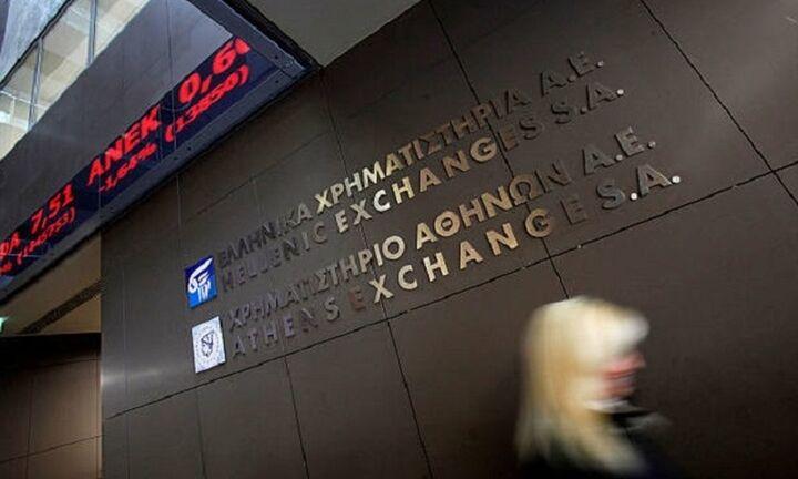 Μνημόνιο Συνεργασίας του Χρηματιστηρίου με το ΕΚΠΑ για θέματα βιώσιμης ανάπτυξης