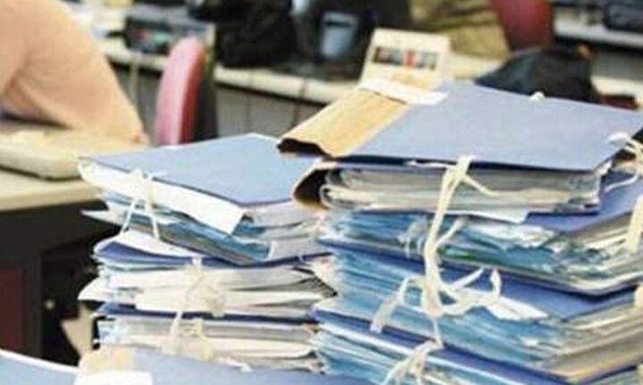 Σε λειτουργία ο ηλεκτρονικός φάκελος δανειολήπτη για καταπτώσεις δανείων με εγγύηση του Δημοσίου