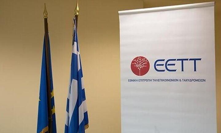 Έγκριση της ΕΕΤΤ στη συμφωνία Vodafone – WIND για τον παθητικό εξοπλισμό κεραιών
