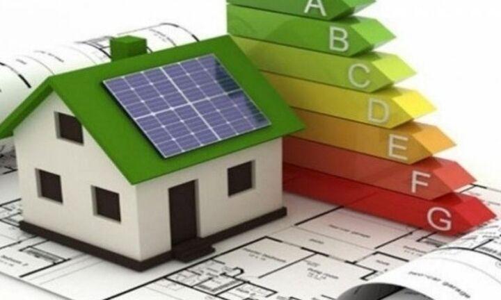 «Εξοικονόμηση κατ' Οίκον»: Eως 95% η μείωση της κατανάλωσης ενέργειας στις κατοικίες