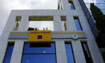 Τράπεζα Πειραιώς: Πρόθεση άρνησης από SSM για πληρωμή των CoCos