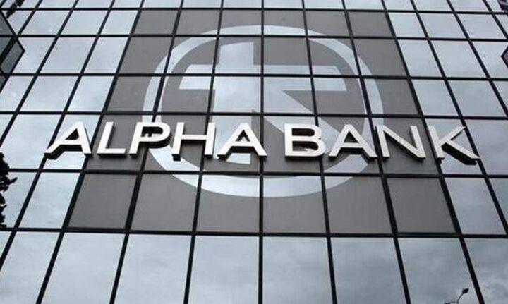 Ψηφιακά πάνω από το 90% των εγχρήματων συναλλαγών στην Alpha Bank