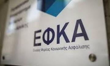 Εγκύκλιος του e-ΕΦΚΑ με διευκρινίσεις για τη διαδοχική ασφάλιση