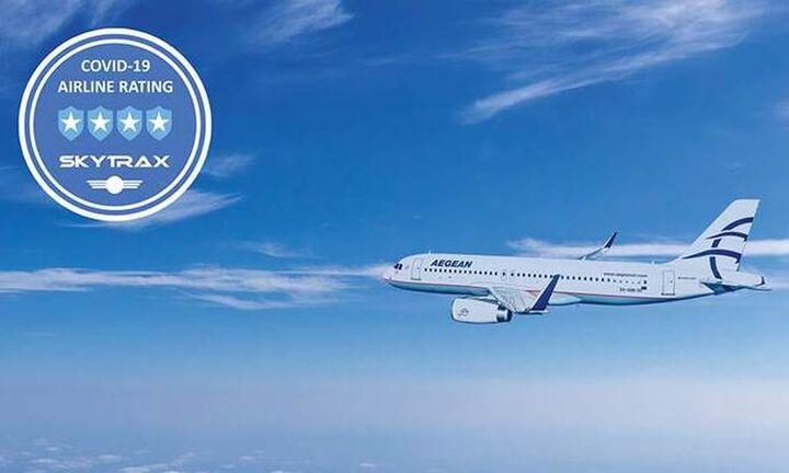 Διάκριση της Aegean από τη Skytrax για τα μέτρα προστασίας από τον κορονοϊό