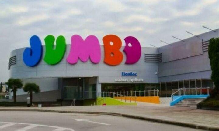 To e-shop των Jumbo βγήκε... νοκ αουτ