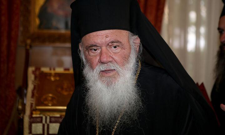 Στον Ευαγγελισμό με κορονοϊό ο Αρχιεπίσκοπος Ιερώνυμος