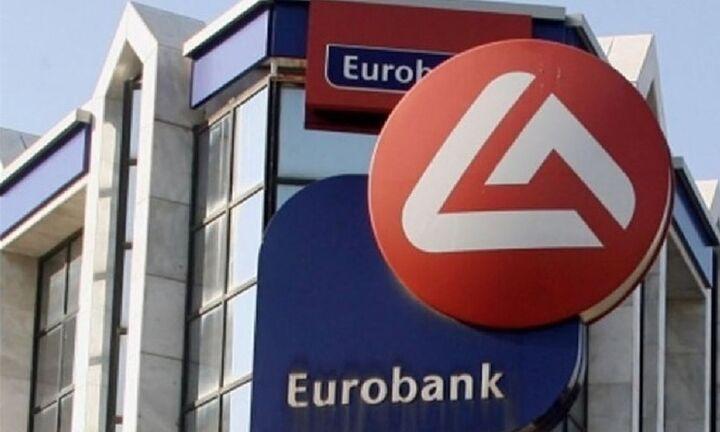Eurobank: Καθαρά κέρδη 348 εκατ. ευρώ στο εννεάμηνο 2020