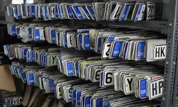 Αυτό είναι το τελικό σχέδιο για την ηλεκτρονική κατάθεση πινακίδων