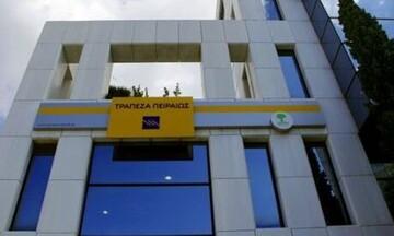 Περισσότερες από 650 εταιρείες στο Project Future της Τράπεζας Πειραιώς