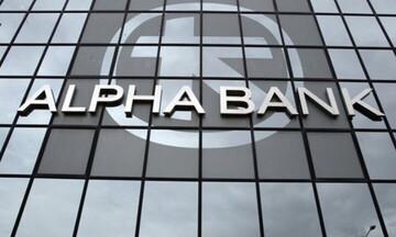 "Alpha Bank: Συμφωνια με την Davidson για το ""Galaxy"""