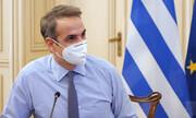 Μητσοτάκης: Η Ελλάδα δεν θα γίνει επενδυτικός προορισμός χαμηλού κόστους