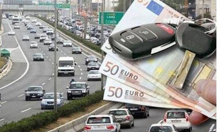 Αλλάζουν όλα από 1/1/2021 στα τέλη κυκλοφορίας οχημάτων - Τι θα ισχύσει και για ποιους