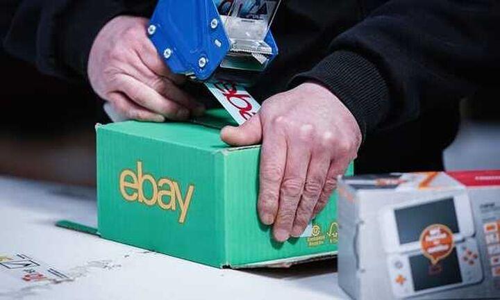Black Friday-eBay: Οι πιο δημοφιλείς κατηγορίες προϊόντων για τους Έλληνες
