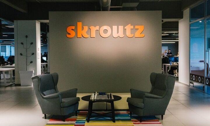 Skroutz: Σημαντική ανάπτυξη του ηλεκτρονικού εμπορίου - Νέα δυναμική λόγω της πανδημίας