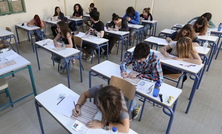 Υποβολή έως 30/11 του μηχανογραφικού και μόνο από μαθητές για τις Πανελλαδικές