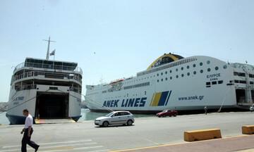 Προβλήματα στις ακτοπλοϊκές συγκοινωνίες στα περισσότερα λιμάνια της χώρας αύριο