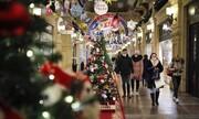 Kaspersky: Με φειδώ θα κάνουν τις αγορές τους οι Έλληνες καταναλωτές τα Χριστούγεννα
