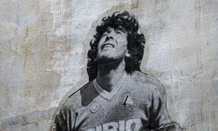 Πέθανε σε ηλικία 60 ετών ο Ντιέγκο Αρμάντο Μαραντόνα