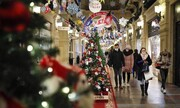 13033: Πιθανός νέος κωδικός 7 για τις αγορές των Χριστουγέννων