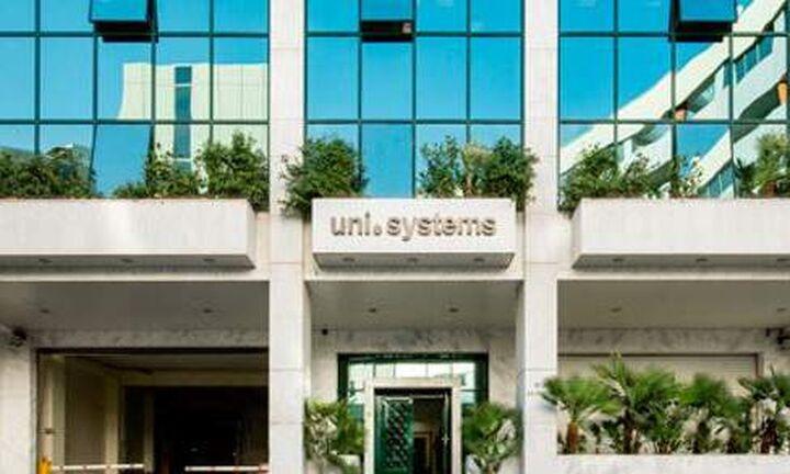 Uni Systems: Ολοκλήρωση μετάπτωσης του Ολοκληρωμένου Πληροφοριακού Συστήματος Υγείας