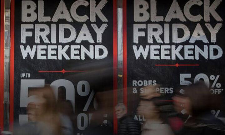 Black Friday: Τι να προσέξετε στις διαδικτυακές προσφορές