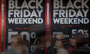 Black Friday: Τι να προσέξετε στο διαδίκτυο για να μη σας εξαπατήσουν