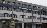 Πυρετώδεις προετοιμασίες στο αεροδρόμιο της Φρανκφούρτης για το εμβόλιο