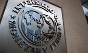 ΔΝΤ: Η βιωσιμότητα του ελληνικού χρέους είναι επαρκής
