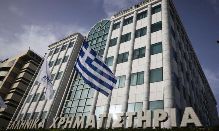 ΕΧΑΕ: Καθαρά κέρδη μετά από φόρους €2,54 εκ. στο 9μηνο