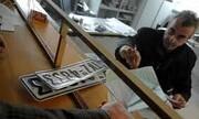 Όλη η διάταξη για την ηλεκτρονική κατάθεση των πινακίδων - Τα απίστευτα πρόστιμα για τους παραβάτες