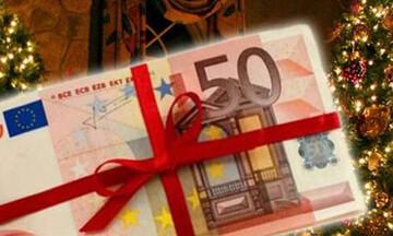 ΑΠΟΚΛΕΙΣΤΙΚΟ: Υπολογίστε μόνοι σας το φετινό δώρο Χριστουγέννων
