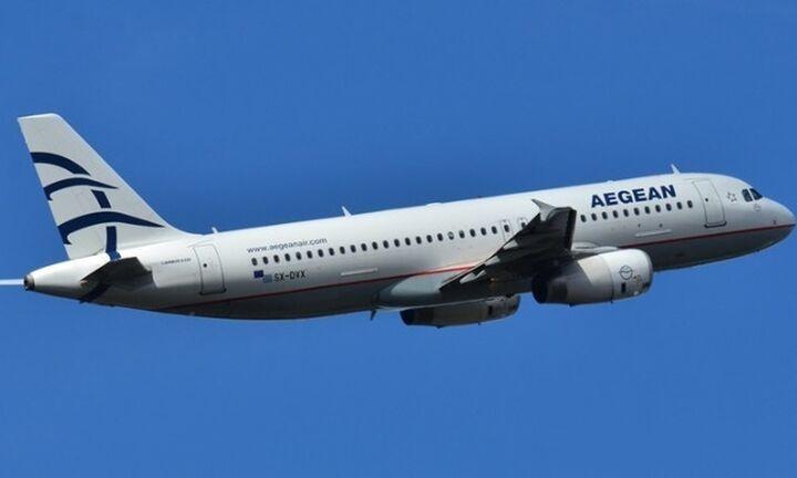 Η Aegean βάζει 17 - 20 αεροσκάφη σε 7 περιφερειακές βάσεις