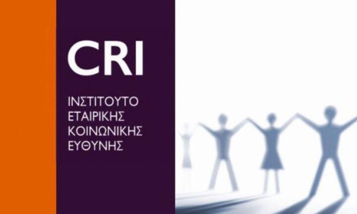 Πρόσκληση σε επιχειρήσεις για συμμετοχή στον Εθνικό Δείκτη CR Index 2020-2021