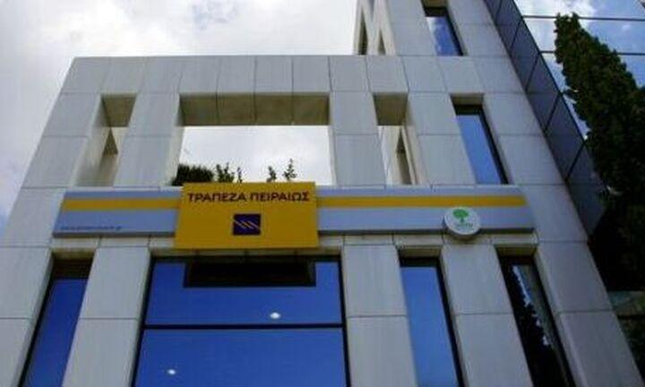 Τράπεζα Πειραιώς: Βράβευση EBRD  για τις «πράσινες» επενδύσεις