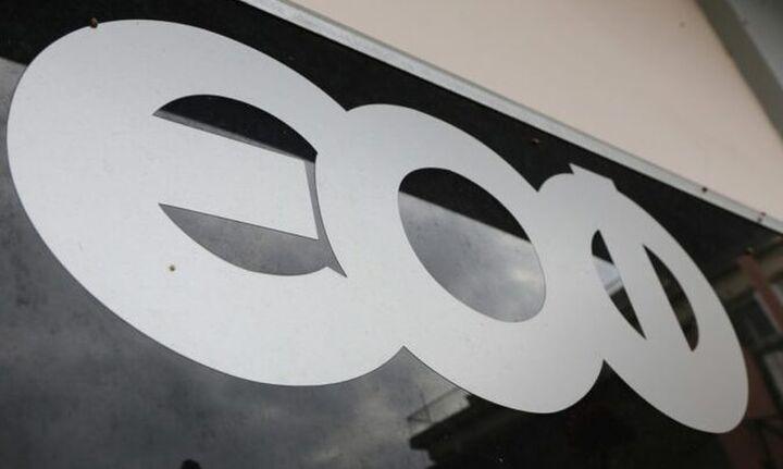 EOΦ: Ανάκληση παρτίδας βρεφικής κρέμας