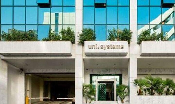 H Uni Systems υποστηρίζει την Ελληνική Αναπτυξιακή Τράπεζα