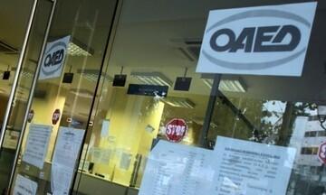 ΟΑΕΔ: Το 62% των δικαιούχων της ενίσχυσης μακροχρόνια ανέργων έχει υποβάλει ΙΒΑΝ - Λήγει η προθεσμία
