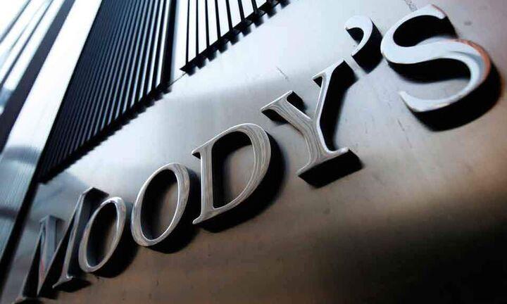Moody's: Οι ελληνικές τράπεζες έχουν πάρει τα περισσότερα φθηνά δάνεια από την ΕΚΤ