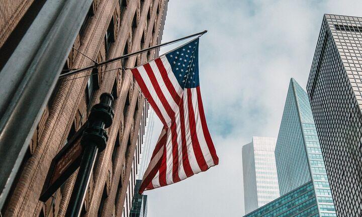 Επισήμως νικητής των εκλογών στις ΗΠΑ ο Τζο Μπάιντεν