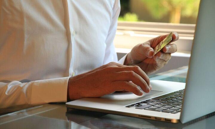 Τράπεζες: 9 χρήσιμες συμβουλές για ασφαλείς ηλεκτρονικές συναλλαγές