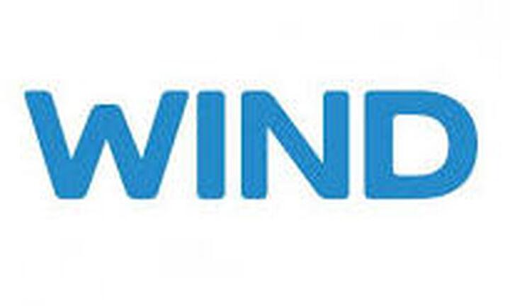 Νέος βελτιωμένος τρόπος κλήσεων στο δίκτυο κινητής της WIND