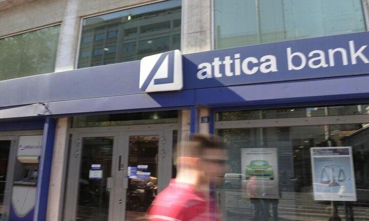 Attica Bank: Αύξηση καταθέσεων στο εννεάμηνο-Συνεχίζει την πιστωτική της επέκταση