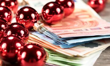Δώρο Χριστουγέννων:  Oλα όσα πρέπει να γνωρίζετε - Ποιοι το δικαιούνται