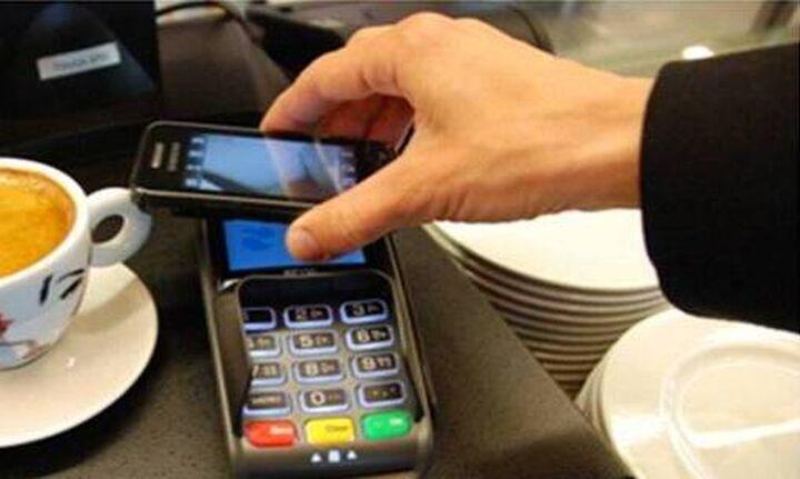 Πώς μένουμε ασφαλείς όταν κάνουμε πληρωμές με το κινητό