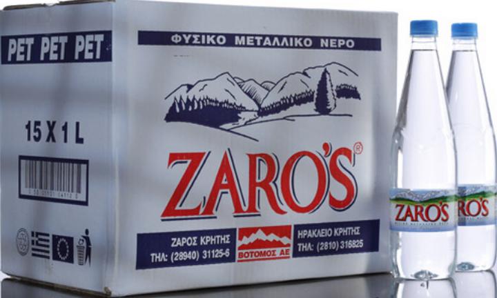 Συμφωνία για την αποκλειστική διάθεση ZARO'S στη Βόρεια Αμερική