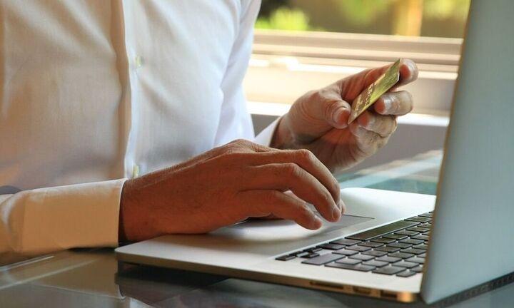 Ηλεκτρονικές πωλήσεις για όλους μέσω ΕΒΕΑ