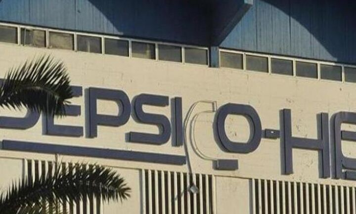 Συγχώνευση των Pepsico HBH και Tasty Foods
