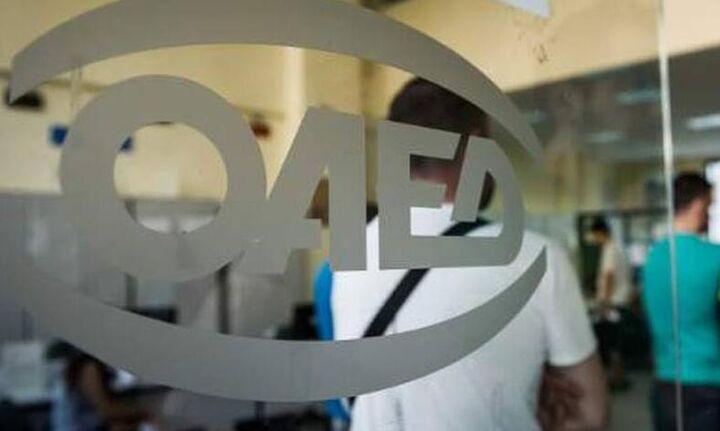 Τελευταία παράταση προθεσμίας του ΟΑΕΔ για τους δικαιούχους ενίσχυσης των 400 ευρώ