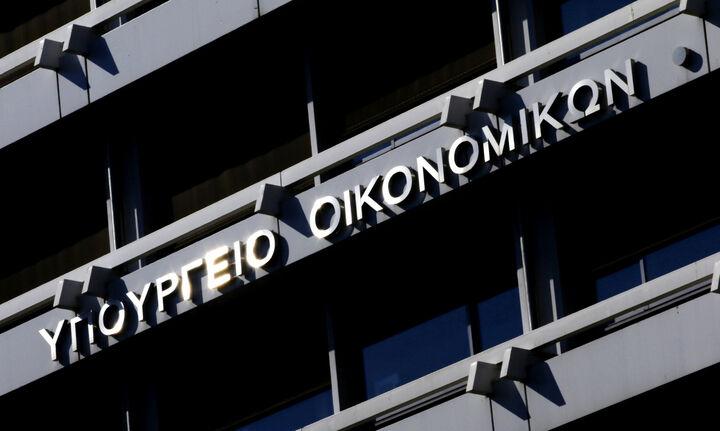 Καθαρά κέρδη 28,9 εκατ. ευρώ για το Υπερταμείο στο 9μηνο